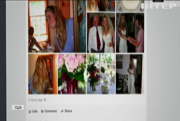 Facebook на лаві підсудних: влада США подала позов до суду на соціальну мережу