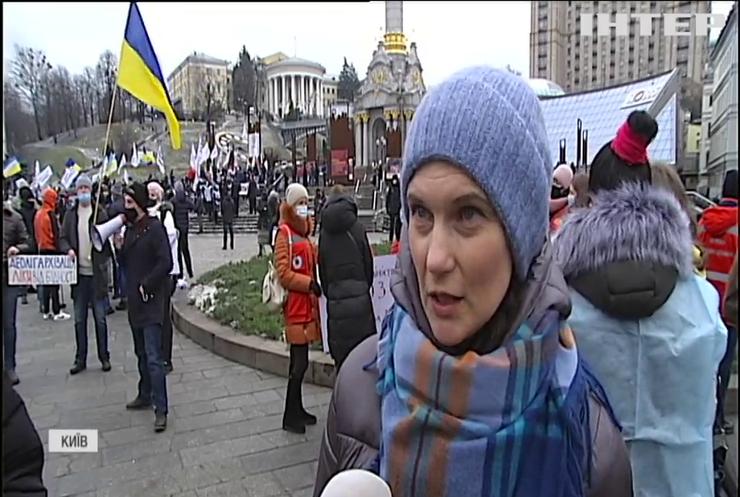 Протест на Майдані: українські медики вимагають гарантовані соцвиплати і підвищення зарплат