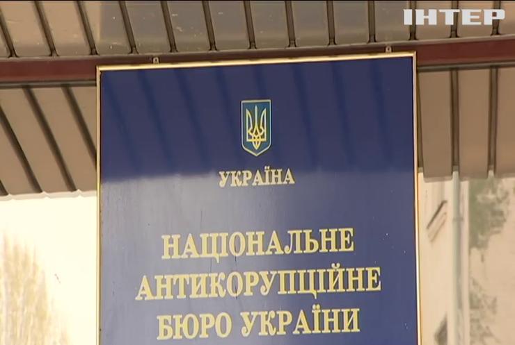 КСУ позбавив Президента повноважень впливати на роботу НАБУ