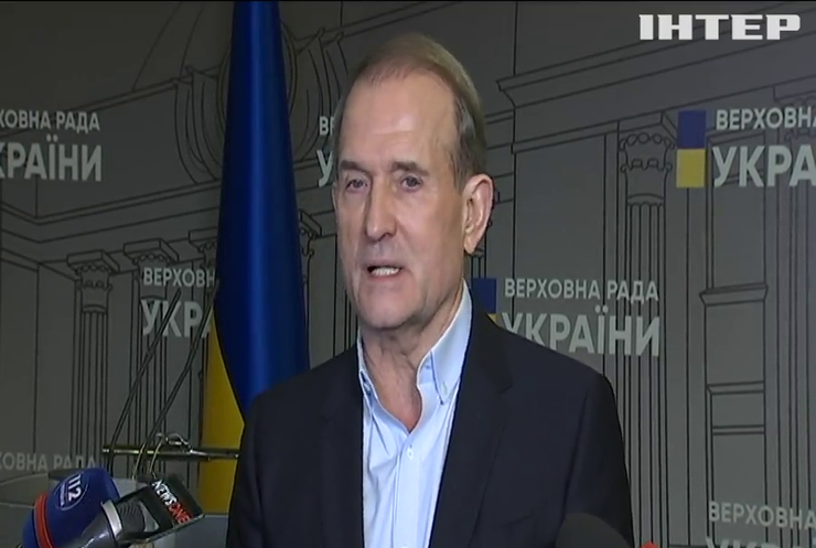 Діюча влада не зацікавлена повернути мир на Донбас - Віктор Медведчук