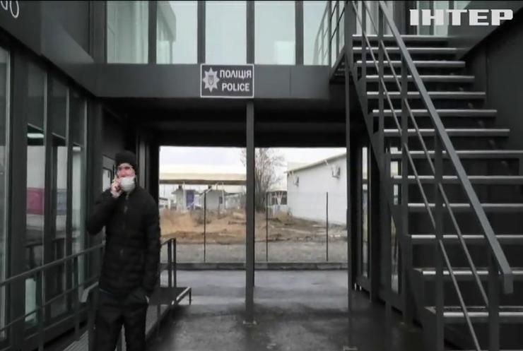 Україна відкрила сервісний центр на КПВВ біля Новотроїцького