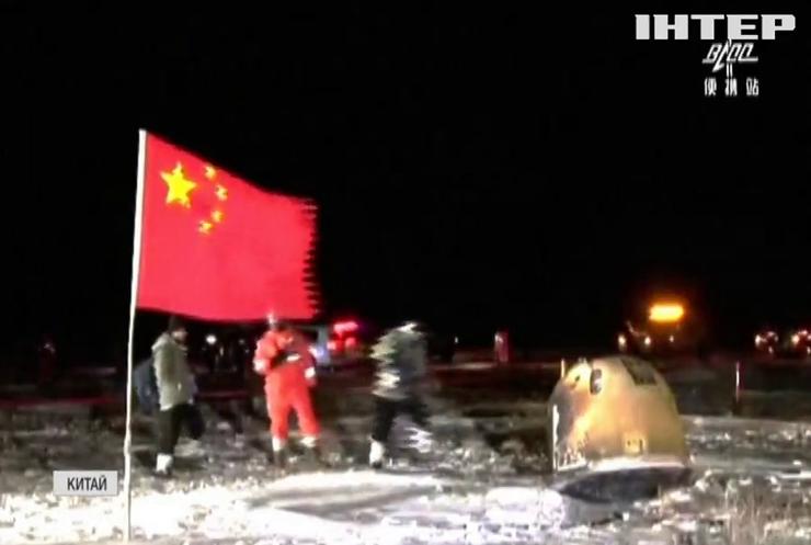 Китайці доправили частинку Місяця на Землю