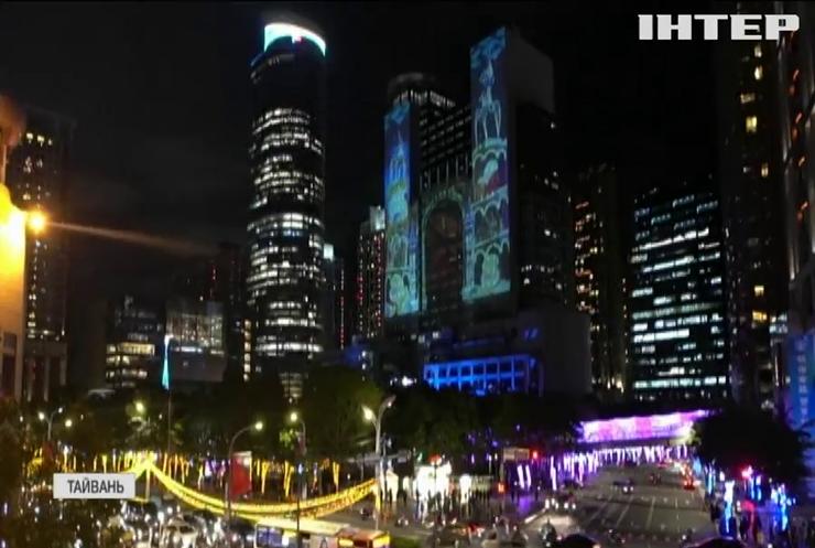 У Тайвані розпочався різдвяний фестиваль