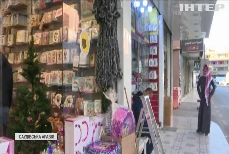 У Саудівській Аравії запанувала різдвяна атмосфера