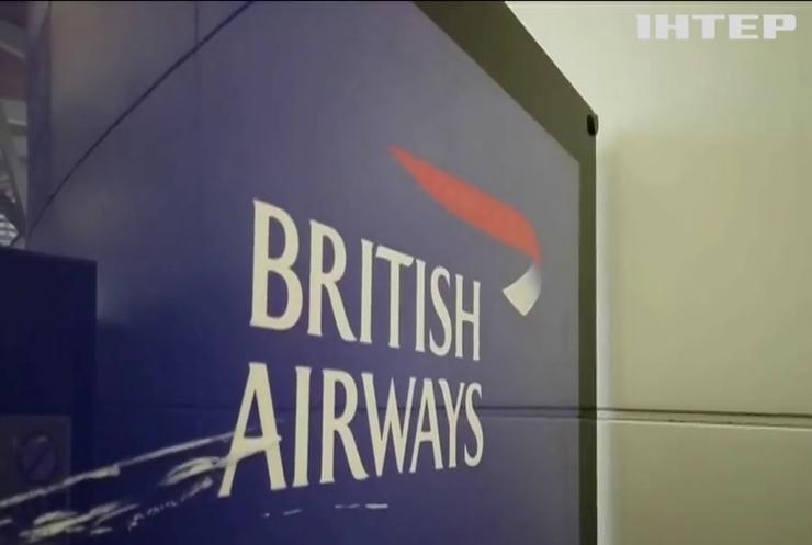 Україна не заборонятиме рейси з Великобританії