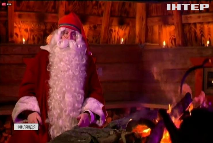 Санта Клаус офіційно вирушив роздавати різдвяні подарунки