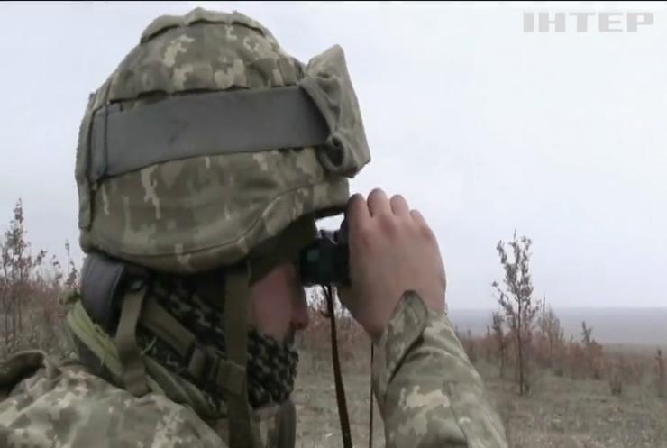 Біля Красногорівки підірвався український військовослужбовець