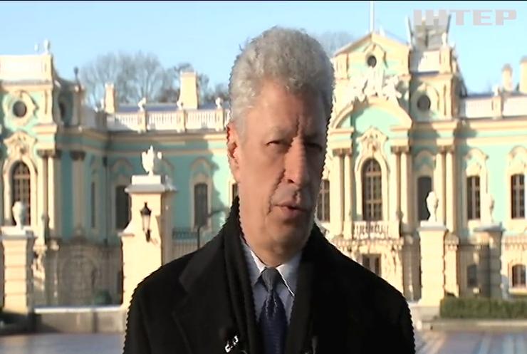 Уряд повинен вжити комплексних заходів для підтримки українських підприємців - Юрій Бойко