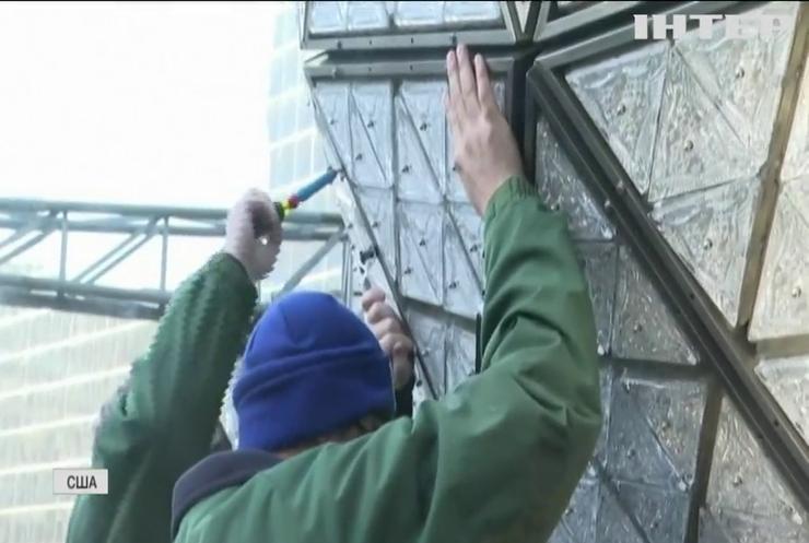 У Нью-Йорку встановили новорічну кришталеву кулю