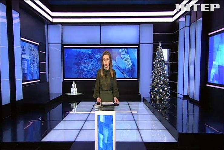 Вакцинація в Україні розпочнеться у січні - Максим Степанов