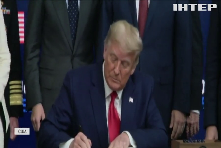 Дональд Трамп підписав бюджет на 2021 рік