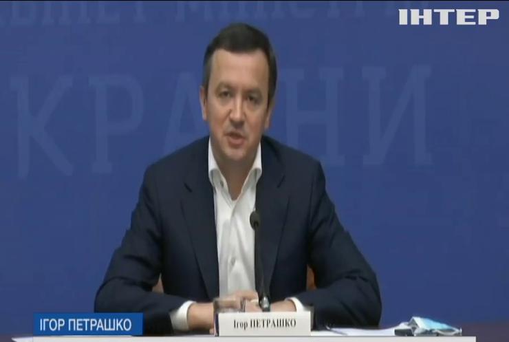 Україні вдалось втримати кризу попри пандемію - Ігор Петрашко