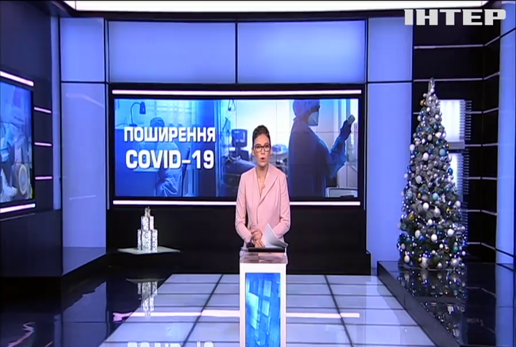 В Україні знову збільшується кількість нових захворювань на COVID-19