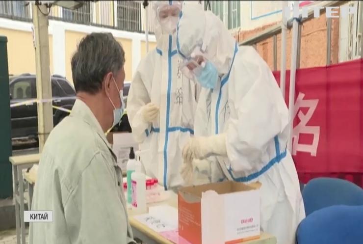 У Китаї схвалили високоефективну вакцину від COVID-19