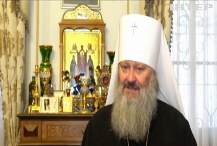 У Києво-Печерській Лаврі святковою літургією відзначили початок нового 2021 року