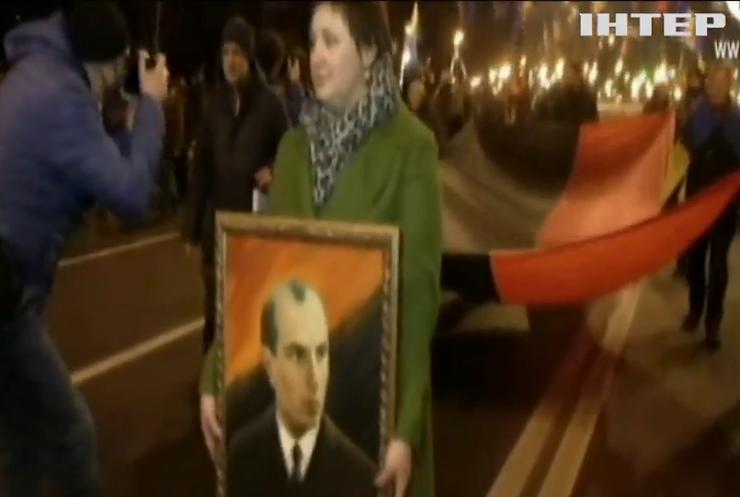 У Києві до Дня народження Степана Бандери провели традиційний Марш честі
