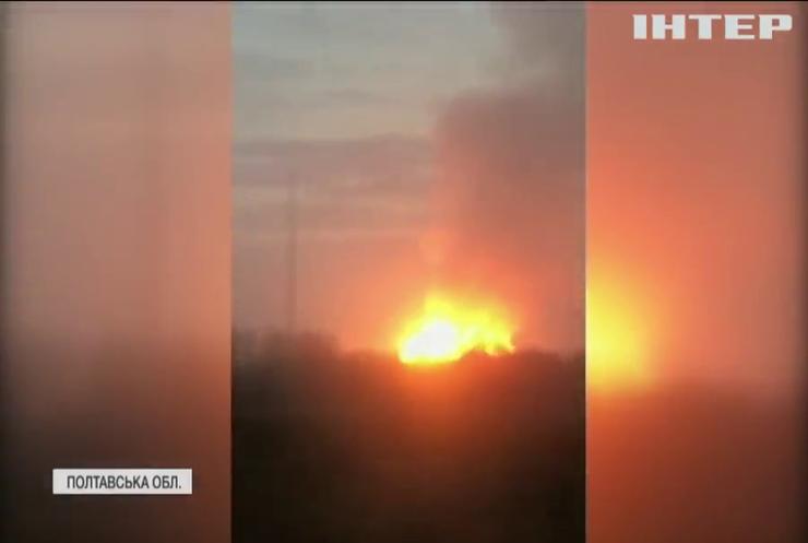 На Полтавщині вибухнув газолін: полум'я видно за кілька кілометрів