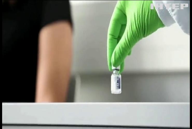 СБУ розслідує таємні поставки вакцини в Україну
