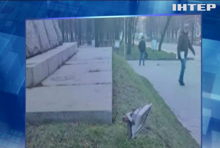 Вандали пошкодили Меморіал воїнам АТО в Умані
