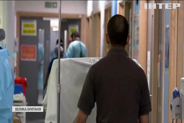 Медична криза: у Британії не вистачає ліжок для хворих на COVID-19