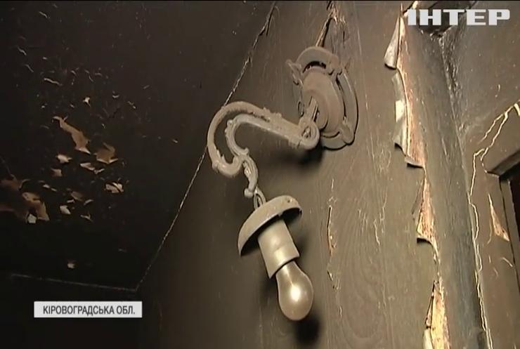 Вогняна пастка: на Кіровоградщині у пожежі живцем згоріла жінка
