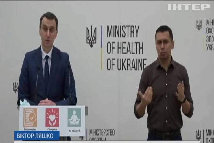 В Україні готуються запровадити свідоцтва про вакцинацію від COVID-19