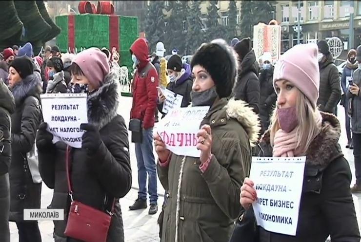Україною прокотилася хвиля антикарантинних протестів підприємців