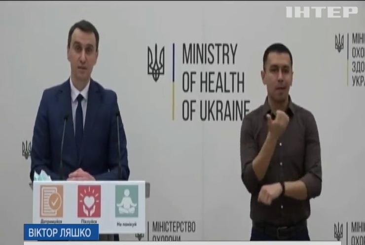 В Україні можуть ввести свідоцтва про вакцинацію