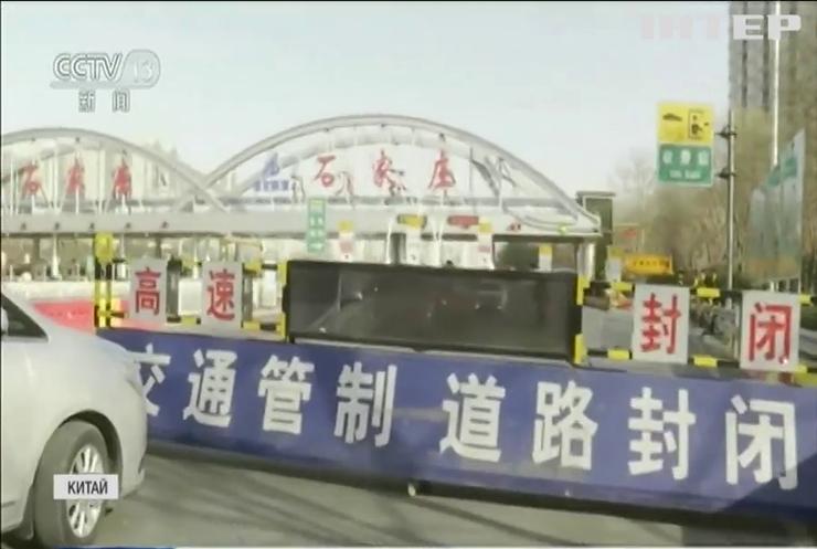 В Китаї зафіксували масштабний спалах COVID-19