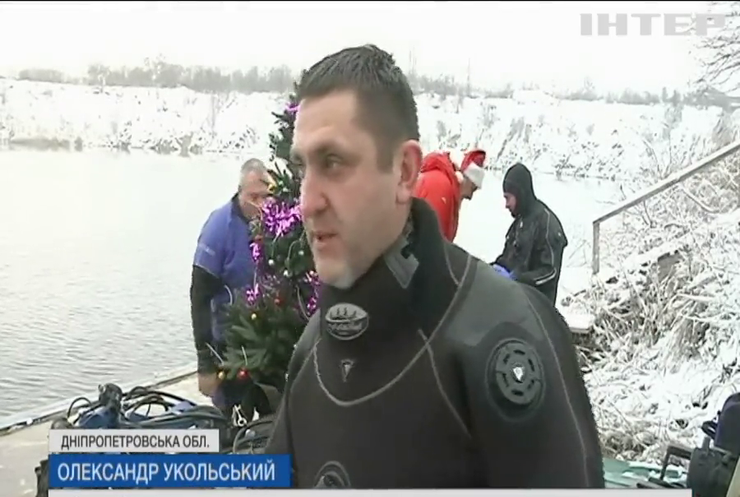 Ялинка на дні: дайвери Дніпропетровщини відкрили сезон зимових занурень