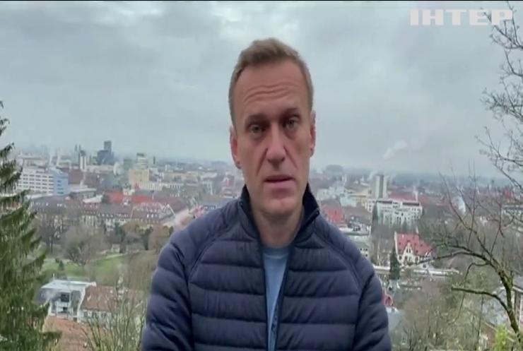 Російського опозиціонера Олексія Навального оголосили у федеральний розшук