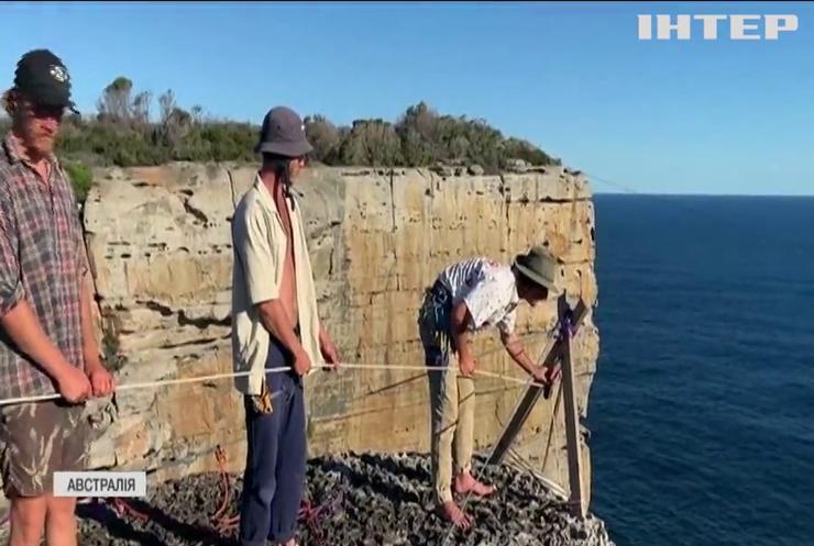 Стрибки з 60-метрової висоти: в Австралії набуває популярності екстремальний вид розваг