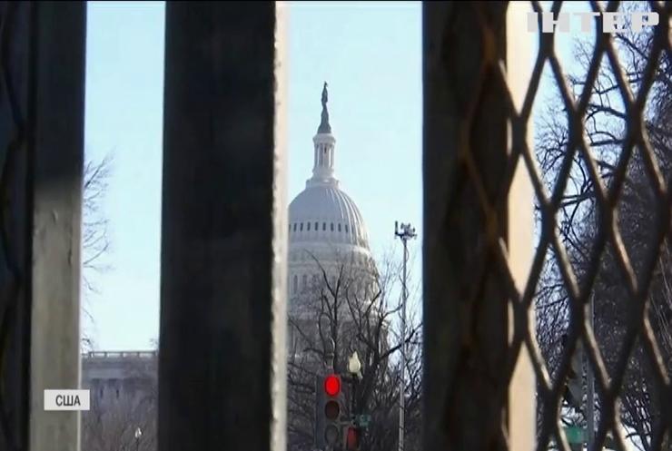 У США скасували репетицію інавгурації Джо Байдена