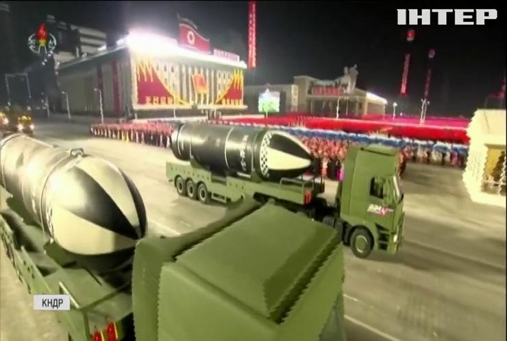 Брязкання зброєю: Північна Корея провела грандіозний військовий парад