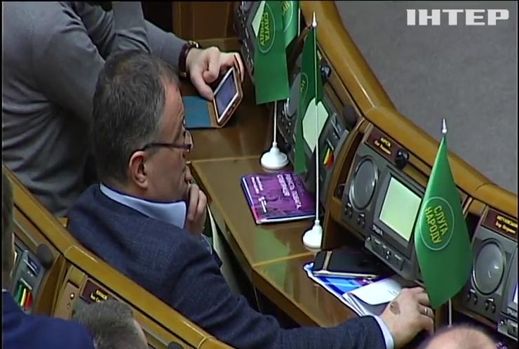 У Верховній Раді хочуть скоротити кількість народних депутатів