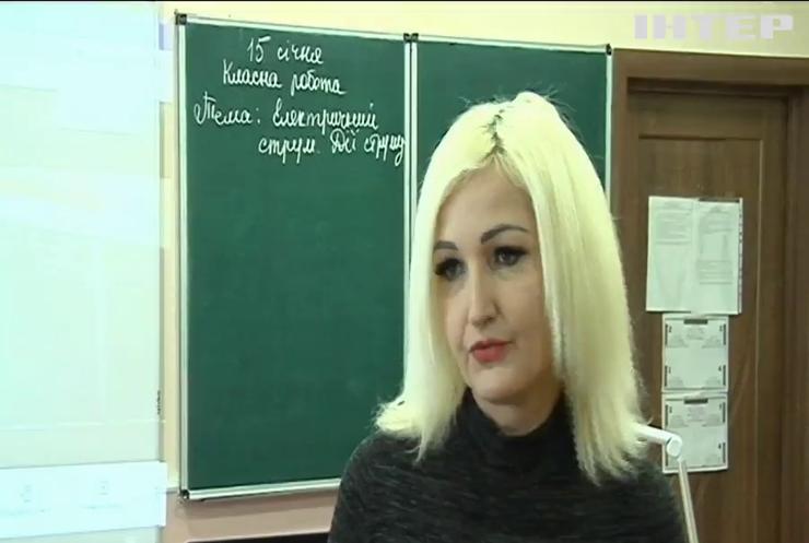 Дистанційна освіта в Україні: як учні та вчителі опановують новий формат уроків