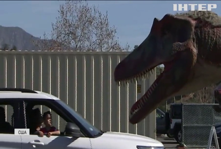 Автопарк Юрського періоду: у Каліфорнії на парковці відкрили інноваційну виставку динозаврів