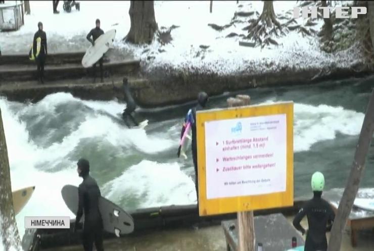 У Німеччині серфінгісти підкорюють крижані хвилі