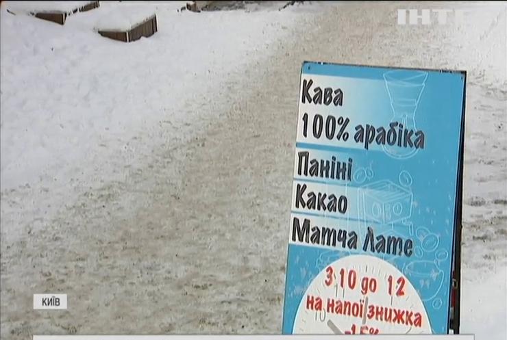 Тільки державною: як українці сприйняли запровадження мовного закону