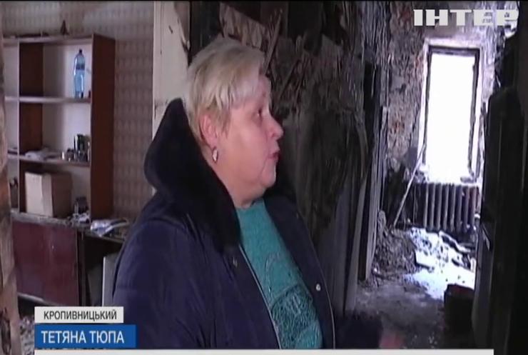 Дірки в даху, сніг під ногами: судмедксперти Кропивницького потерпають через аварійне приміщення