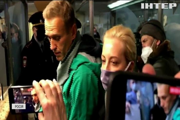 Російського опозиціонера Олексія Навального взяли під варту