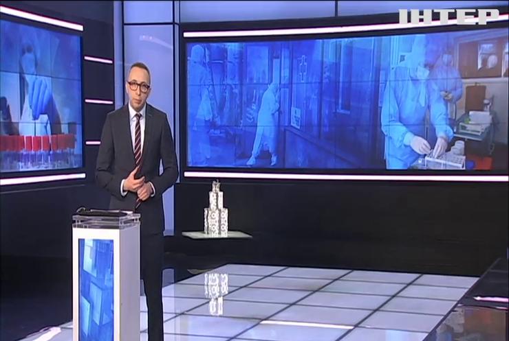 Коронавірус дістався до майже чотирьох тисяч українців за добу