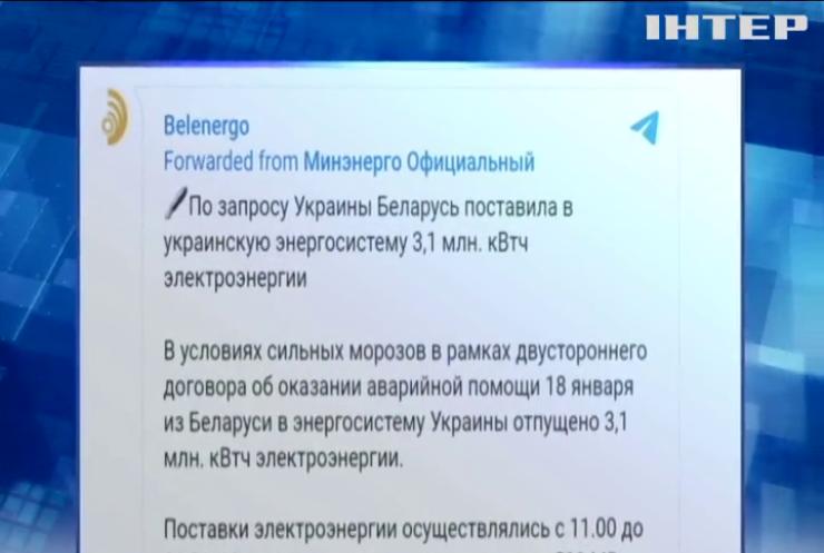 """Україна та Білорусь """"обмінялися"""" електроенергією через морози"""