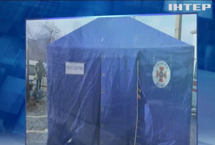 Українцям обіцяють екстремальний нічний мороз