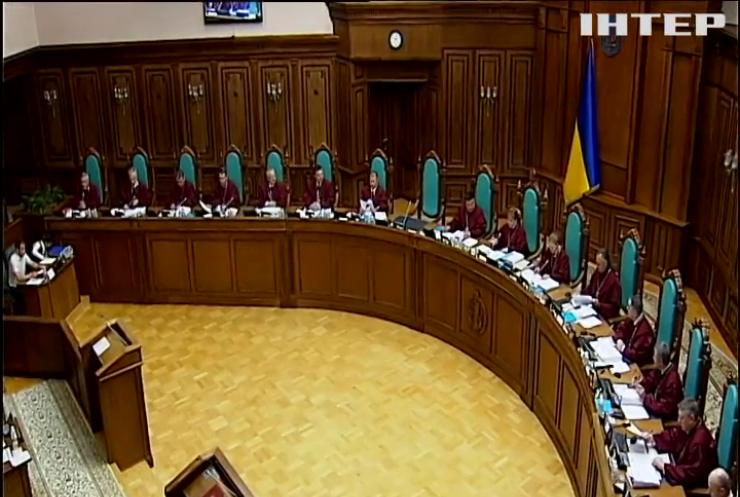 Наказ президента: голову КСУ Олександра Тупицького не пустили на роботу