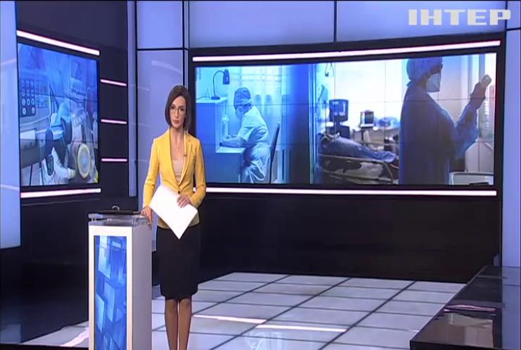 В Україні минулої доби COVID-19 забрав життя 212 людей