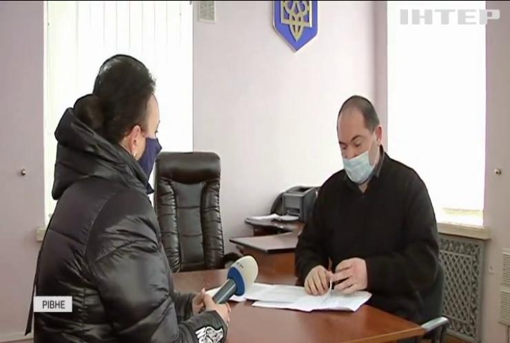 Чиновник-хабарник з Рівненщини став головою громади