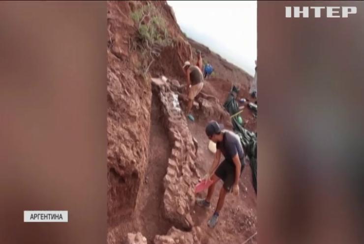 Аргентинці досліджують залишки найбільшого динозавра