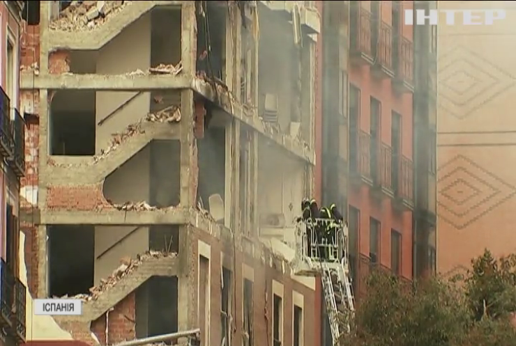 Вибух у Мадриді: четверо людей загинули через витік газу