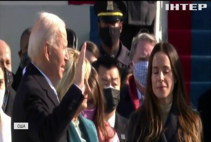 Джо Байден став президентом США: що залишилося за кадром інавгурації?
